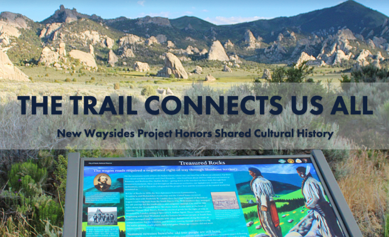 the trail connects us all